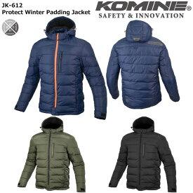 コミネ KOMINE JK-612 プロテクトウインターパッディングジャケット 07-612