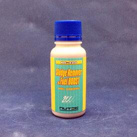 NUTEC 【ニューテック】 NC-220 SLUDGE REMOVER & FUEL BOOST 【スラッジリムーバー&フューエルブースト】【100ML】【ガソリン添加剤】