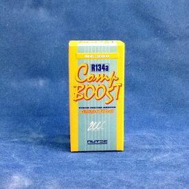 NUTEC 【ニューテック】 NC-200 COMP BOOST 【エアコンプレッサーオイル添加剤】【50ML】