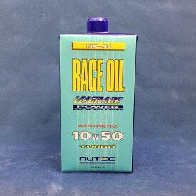 NUTEC 【ニューテック】 NC-41 RACE OIL 【10W-50】 【1L】※エコ紙パックボトル【4サイクルレーシングオイル】