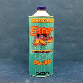 NUTEC 【ニューテック】 NC-52 ESTER RACING 【0W-20】 【1L】【4サイクルオイル】