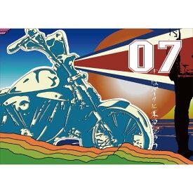 君はバイクに乗るだろう 【YOU WILL BIKE】 VOL.07 【最新刊】