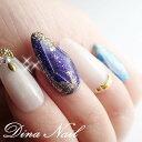 【ジェルネイルチップ】ブルーパープル宝石カットデザイン宝石ネイル ベリーショートからレギュラーオーバルまで長さが選べます成人式 …
