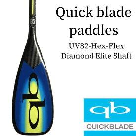 【Quick Blade】 クイックブレード Ultimate V-Drive Hex Flex 82Blue Green ((MahiMahi)アルティメットブイドライブ ブルーグリーン paddle SUP サップ パドル カーボン 軽量