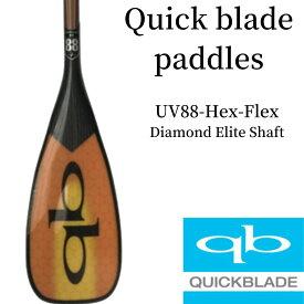 【Quick Blade】クイックブレード Ultimate V-Drive Hex Flex 88 Diamond Elite Shaft Orange yellow アルティメットブイドライブ オレンジ イエロー サップ パドル カーボン 軽量