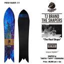 18年モデル TJ.BRAND FRESH MAKER フレッシュメーカー THE SHAPERS スノーボード パウダーボード
