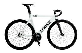 【2020年モデル】 ピストバイク 完成車 LEADER BIKES 735TR COMPLETE BIKE WHITE リーダー バイク【自転車 バイク スポーツバイク 完成品 アルミ 軽量 カスタム カスタムバイク ベース フリーギア 固定ギア 初心者 シンプル おしゃれ 白 ホワイト】