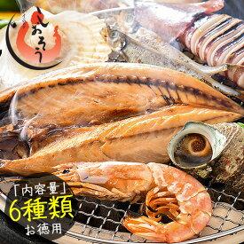バーベキューセット 6種 BBQ 海鮮 サザエ スルメイカ ホタテ 赤海老 サバ干物 シシャモ