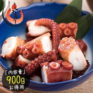 たこ 柔らか煮 900g(300g×3袋)醤油味 北海道産 タコ足 タコ たこ足 たこ煮 おかず 美味しい 贈り物 プレゼント おつまみ お取り寄せグルメ