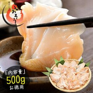 まとめ買いクーポンでお得! つぶ貝 ツブ貝 粒貝 つぶ貝開き 500g バイ貝 ばい貝 特大サイズ 刺身 [送料無料]