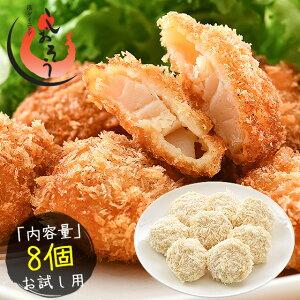 ほたて ホタテ 貝柱 フライ 160g(8粒入り) 帆立 冷凍食品 惣菜