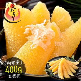 数の子 味付け数の子 400g(本チャン)[送料無料] 食べ物 海鮮 魚卵 お徳用 御年賀 御歳暮 祝い 味付け