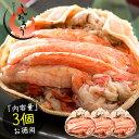 越前産ズワイガニ 甲羅盛り 中サイズ×3個(甲羅横幅 約11cm)越前産 ずわい蟹 ずわい甲羅盛り