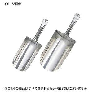 スコップ 半丸型 3271 18-10(ステンレス) デバイヤー 20cm