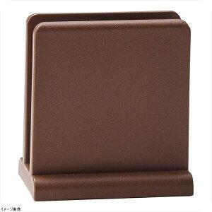 樹脂製 メニュー立て ブラウン M44−185