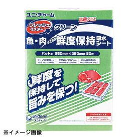 ユニ・チャーム保鮮シート(50枚入) フレッシュマスターG バット用