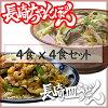 Frozen Nagasaki baby pop 4 pieces and frozen udon set 4 pieces