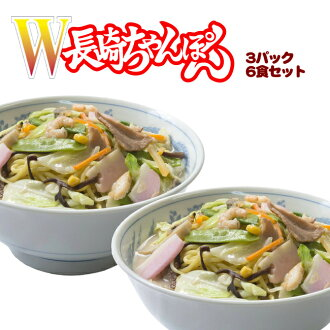 3 frozen double Nagasaki mixture packs (six)