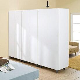 家具 収納 衣類収納 ワードローブ クローゼット 移動式間仕切りクローゼット 板扉タイプ・可動棚板4枚 LR0054