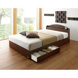 【シングル】フランスベッド天然木棚付き引き出しベッド LR0176