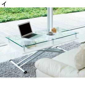 家具 収納 テーブル 机 昇降式テーブル 飛散防止フィルム貼りガラス 二重天板昇降式リフティングテーブル 幅102cm LR0210