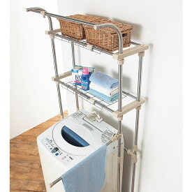 【よりどり対象(3点以上送料無料)】ステンレス製洗濯機ラック LR5210