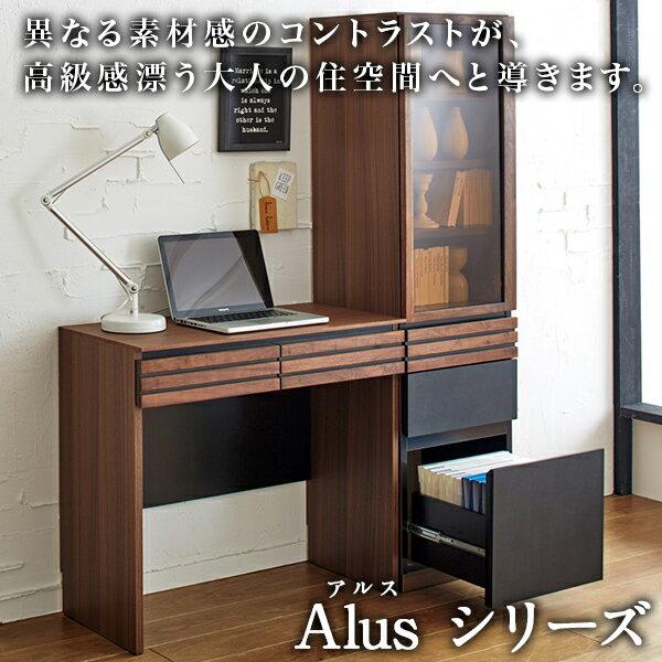 Alus(アルス) 薄型SOHOシリーズ デスク 幅80cm 北欧 デスク pcデスク 無垢材 薄型デスク 奥行40cm デスク ベッドルーム パソコンデスク