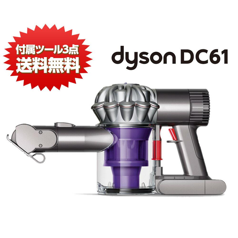 dyson/ダイソンハンディ DC61 通販限定モデル AR10P5