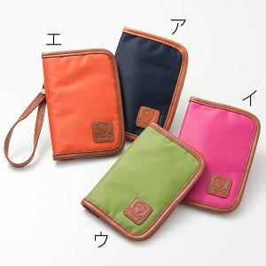LOGOシリーズ/パスポートカバー(スキミング防止機能付き) N51303