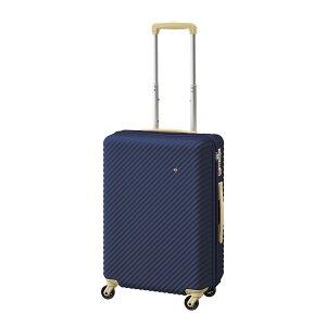 旅行用品 ホビー ペット スーツケース キャリーバッグ ハードタイプ ACE HaNT(ハント) ストッパー付スーツケース サイドハンドル付 47L 3.5kg N53137