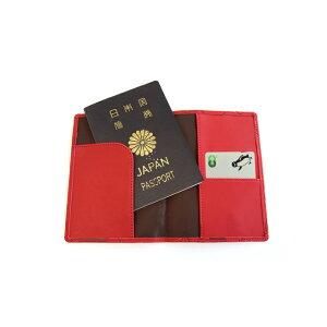 スキミング防止機能付き パスポートカバー(パスポートやクレジットカードの不正読み取りを防ぐ) NV3563