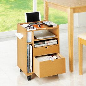 家具 収納 テーブル 机 引き出し付きテーブル サイドチェスト ダイニングまわり快適ワゴン 大タイプ 幅40cm 551011