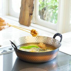 IHで使える銅の天ぷら鍋24cm 702302