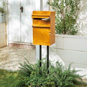 ガーデニング フラワー ガーデニング用品 エクステリア 郵便ポスト アンティーク調USメールポスト スリム G93614