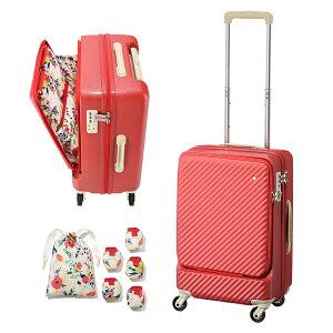 旅行用品 ホビー ペット スーツケース キャリーバッグ ハードタイプ ACE HaNT(ハント) フロントポケット付スーツケース NV4059