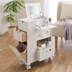 家具 収納 小物収納 収納ボックス ドレッサー メイクボックス ソファサイドメイクコスメワゴン スリムタイプ 551913
