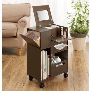 家具 収納 小物収納 収納ボックス ドレッサー メイクボックス ソファサイドメイクコスメワゴン マガジンラックタイプ 551914
