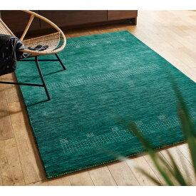 カーテン 敷物 ソファカバー カーペット ラグ マット 絨毯 約140×200cm(Ayer/アイール シンプルフランギャッベラグ) H90221