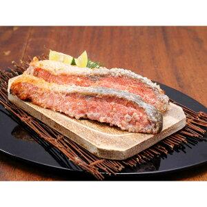 大辛口 紅鮭切り身 (10切れ)   FG6308