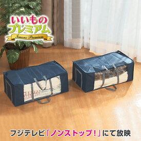 テレビ放送商品 収納 ケース ボックス 圧縮ボックス スピードキューブ 2個セット AR1865