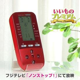 テレビ放送商品 シェイプ スリミング器具 シェイプビート7 Body&Face AR1871