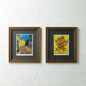 インテリア雑貨 日用品 アート 絵画 カレンダー アートフレーム 壁掛け ゴッホのジグレー版画 H01902