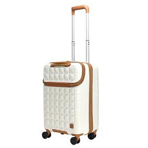旅行用品 ホビー ペット スーツケース キャリーバッグ ハードタイプ ハピタス/ハードジッパーケース 大49L NV3483