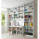 家具 収納 ホームオフィス家具 ユニットデスク 本好きの為のデスクシリーズ 上置き・シェルフ用 幅45cm 571512