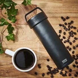 キッチン 家電 鍋 調理器具 コーヒードリッパー コーヒー用品 ウルトラライトコーヒープレスボトル GF1210