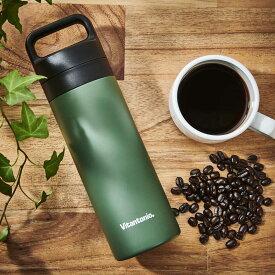 キッチン 家電 鍋 調理器具 コーヒードリッパー コーヒー用品 コーヒープレスボトル コトル COTTLE GF1211