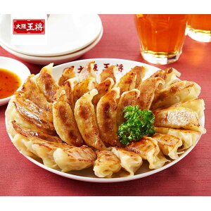 グルメ 食品 お惣菜 中華惣菜 大阪王将 餃子 (50個入×3袋) FD2410