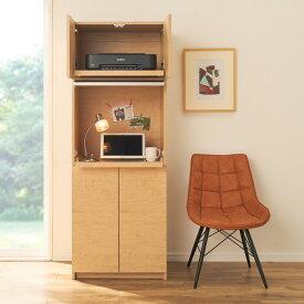 家具 収納 ホームオフィス家具 パソコンデスク 1台で収納もワークスペースも!PC周りすっきりデスク 幅60cm 540903