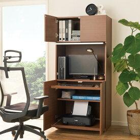家具 収納 ホームオフィス家具 パソコンデスク 1台で収納もワークスペースも!PC周りすっきりデスク 幅75cm 540904