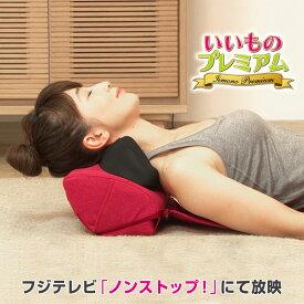 テレビ放送商品 健康 医療用具 快善マッサージャー「コリセット」 AR1972